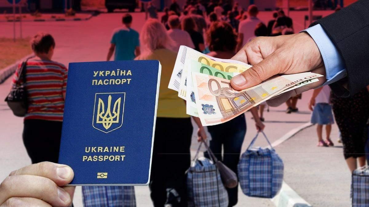 Українських заробітчан можуть змусити платити податки, перевіряючи закордонні рахунки
