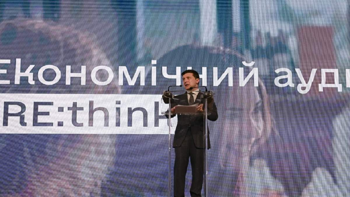 """""""Экономическая конституция Украины"""": Зеленский объяснил суть стратегии экономического развития"""
