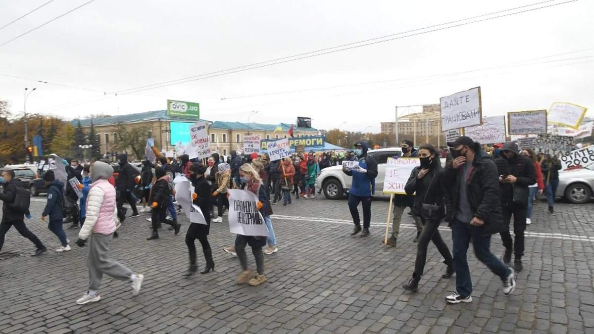 Протест рестораторов в Харькове 6.11.2020 из-за карантина: фото, видео