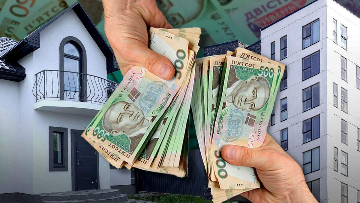 Налог на недвижимость 2021 в Украине: будут ли платить все