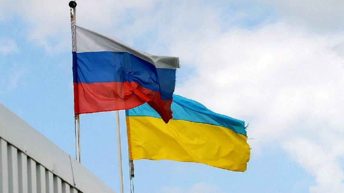 Россия закрывает торговые представительства в Украине: реакция