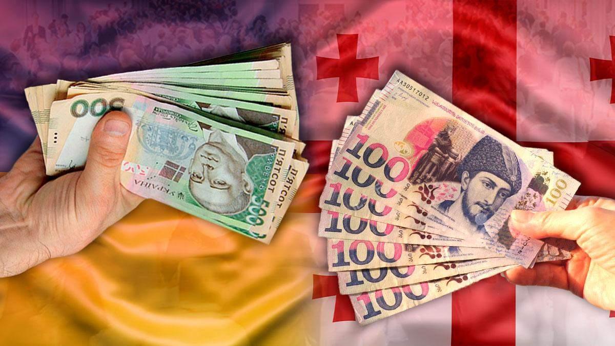 Зарплата у Грузії, пенсії, ВВП у 2020 на фоні з Україною