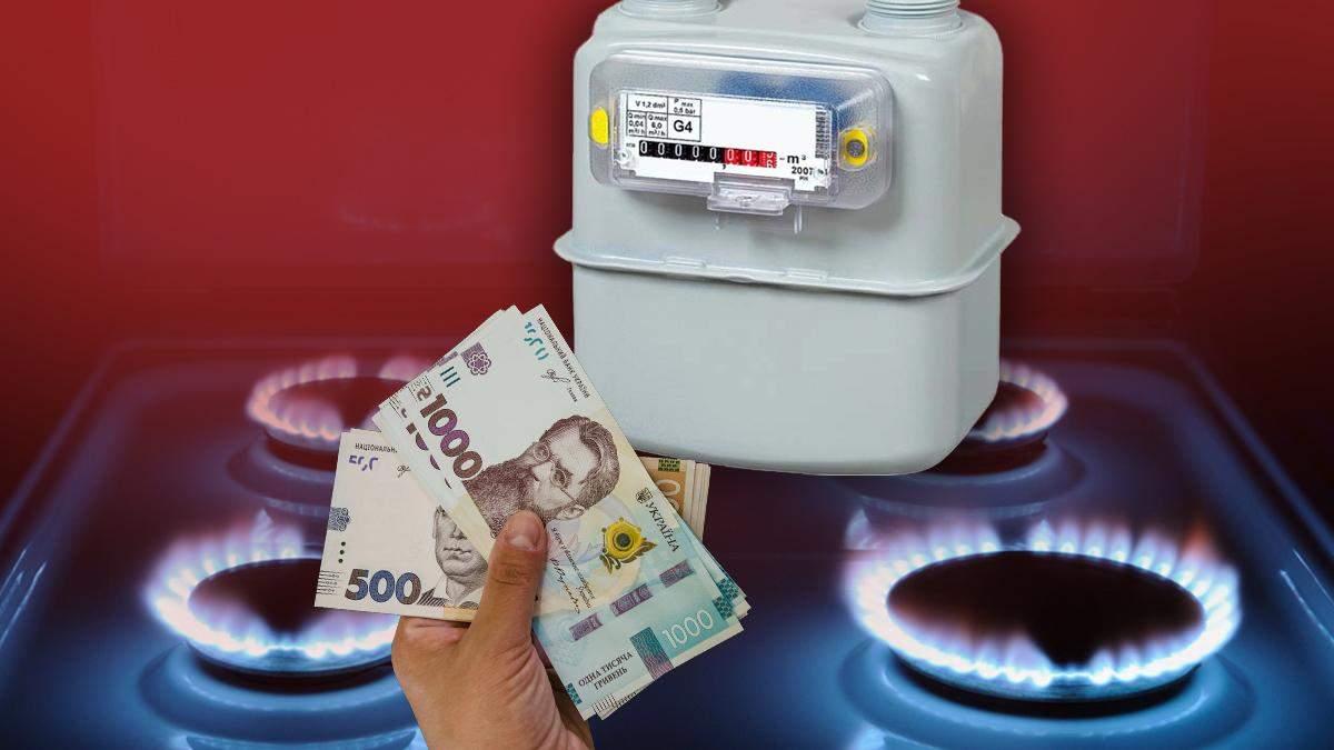 Лічильники газу з 1 січня 2021: як встановити та яка ціна