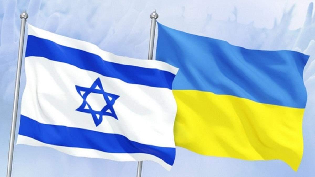 Украина и Израиль согласовали дату начала действия зоны свободной торговли
