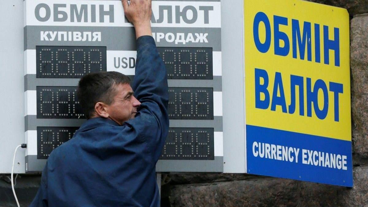 Курс долара до гривні в обмінниках Києва, містах України – 24 листопада 2020