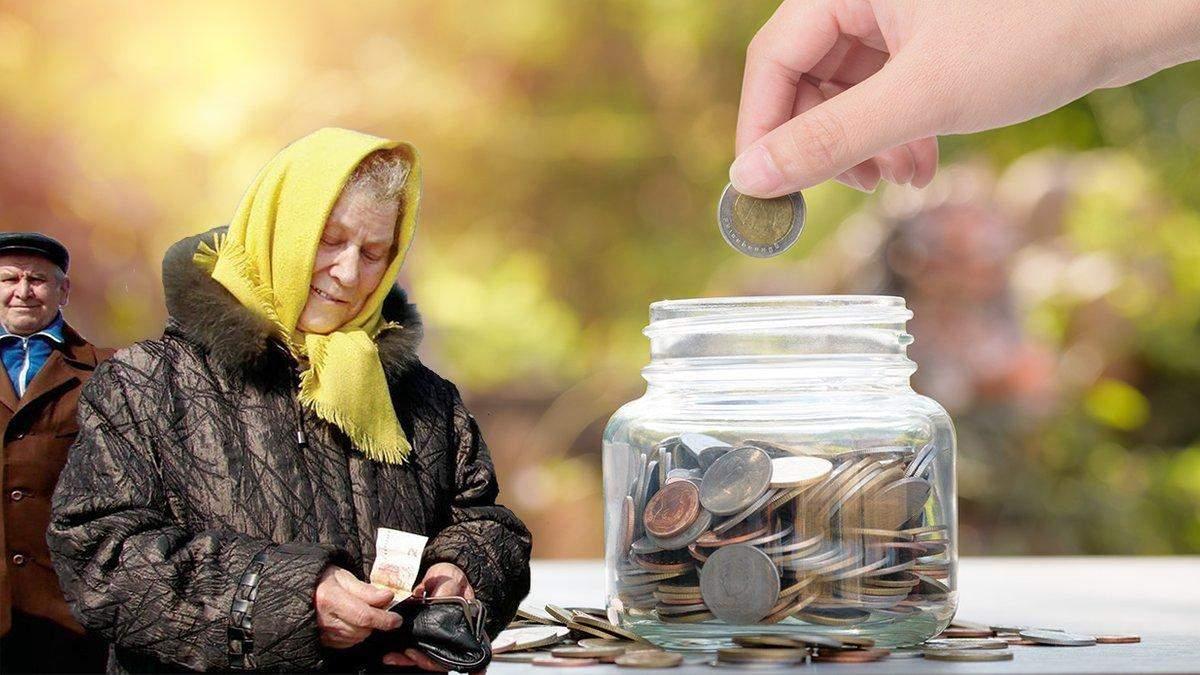 Прожитковий мінімум з 1 грудня 2020: пенсії, соцвиплати – як зростуть