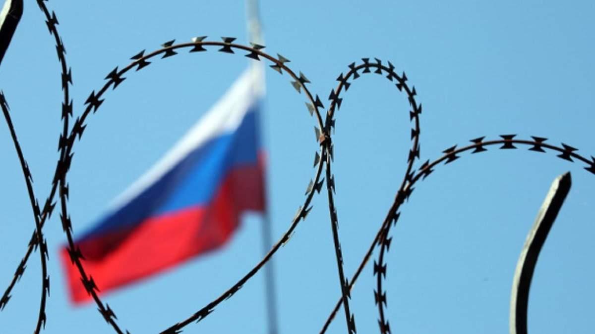 Товары из РФ продолжают находиться под санкциями в Украине