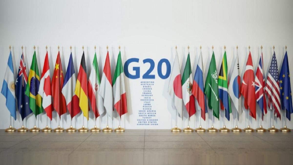 Страны G20 заморозят долги бедным странам: касается ли это Украине