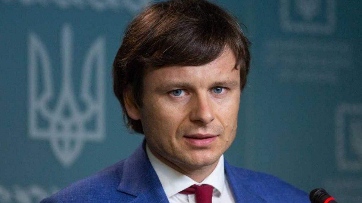 Дефіцит проєкту Держбюджету-2021 скоротили: Марченко пояснив чому