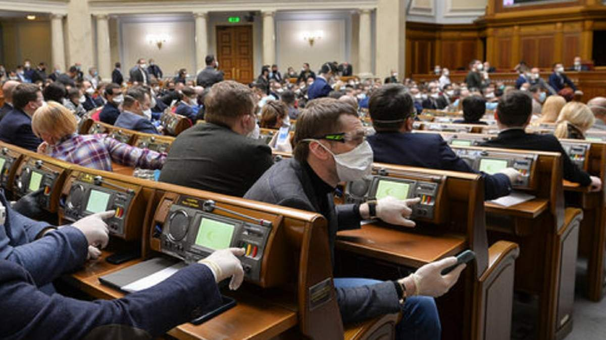Доработанный проект Госбюджета-2021 поступил в Раду