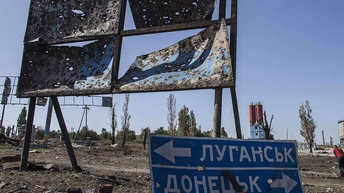В ООН поддерживают идею создания свободной экономической зоны на Донбассе