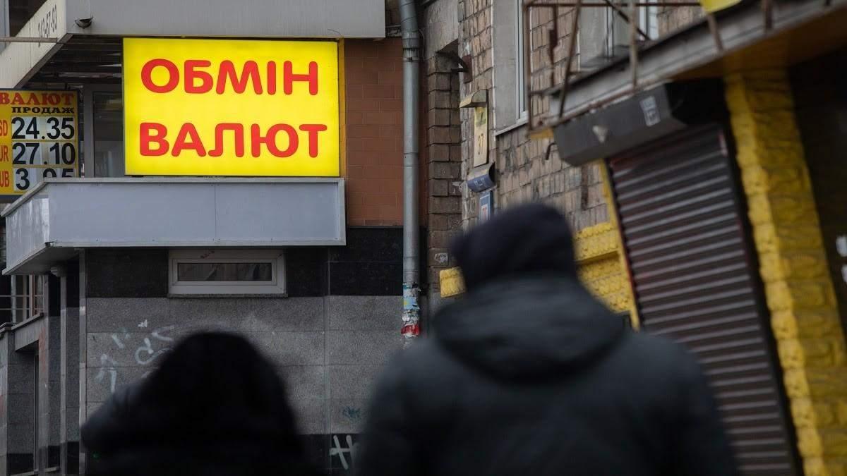Курс доллара к гривне в обменниках Украины - 1 декабря 2020