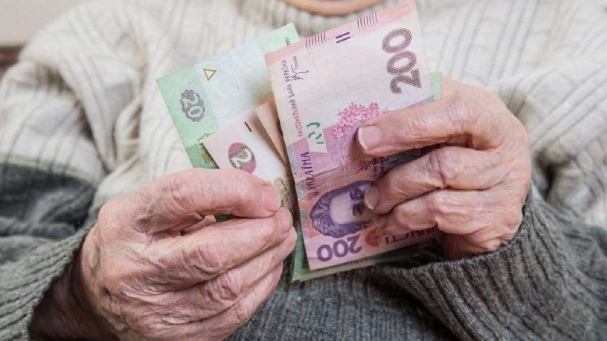 Чи зменшаться пенсії в 2021 році: відповідь Дениса Шмигаля