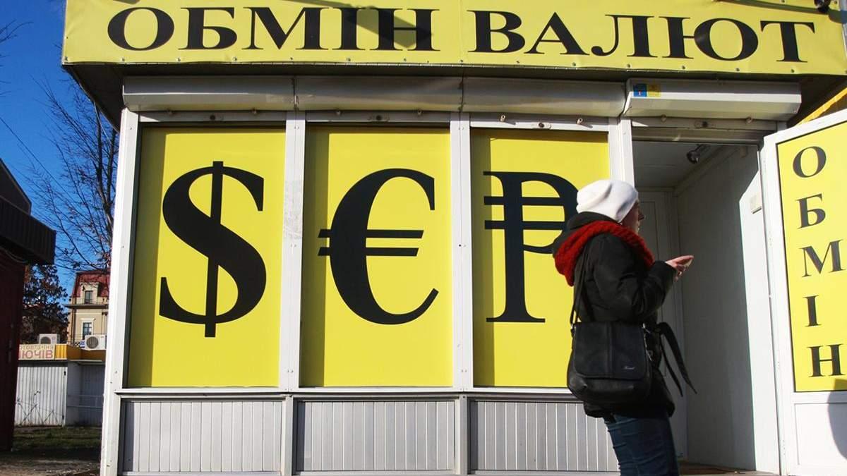 Курс доллара к гривне в обменниках Украины - 4 декабря 2020