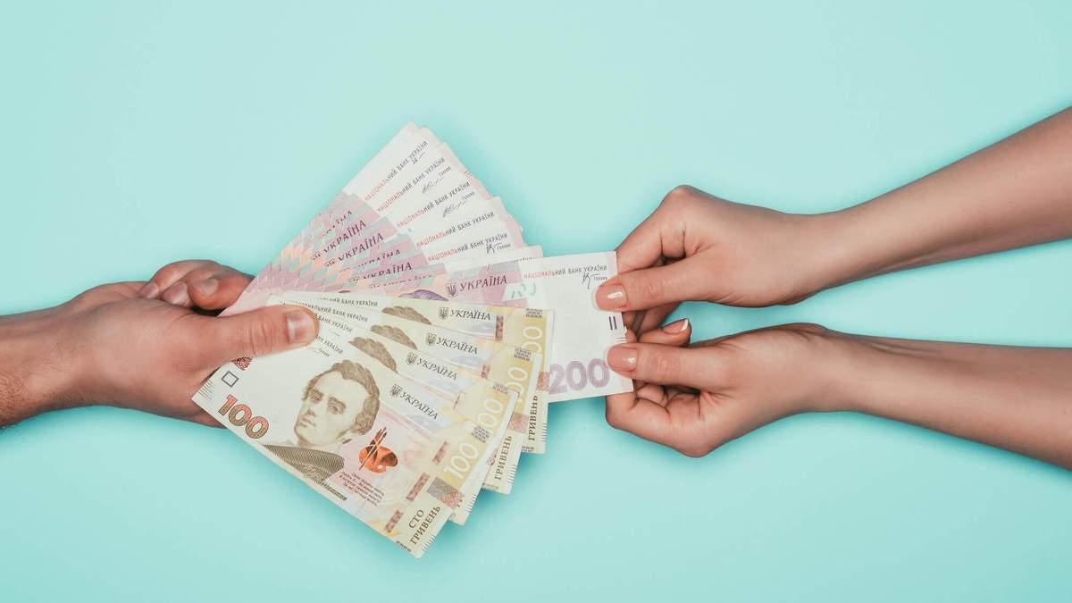 Вкладники банку Аркада отримали понад 170 мільйонів гривень