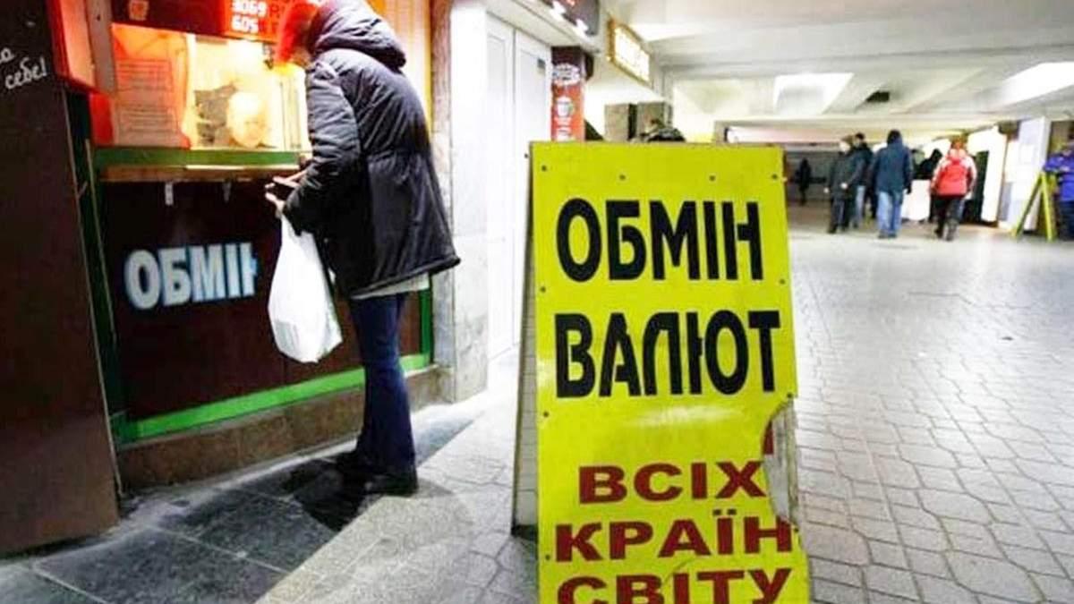 Какой курс доллара и евро в обменниках Украины 7 декабря