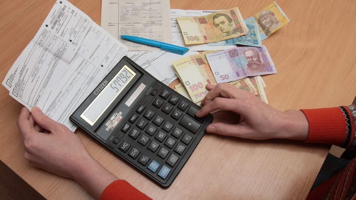Сколько украинцы уплатили за коммуналку за 10 месяцев 2020 года: данные Минрегиона