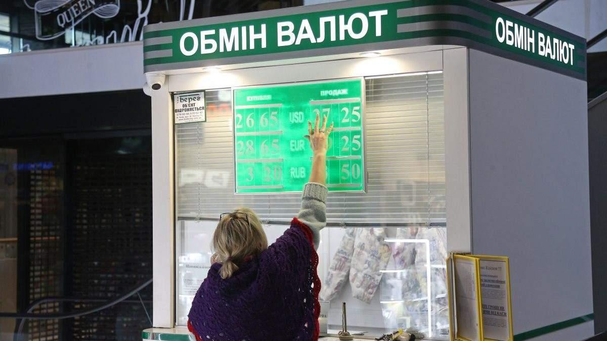Який курс долара та євро в обмінниках України 8 грудня