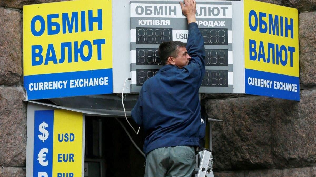Курс долара до гривні в обмінниках України – 11 грудня 2020