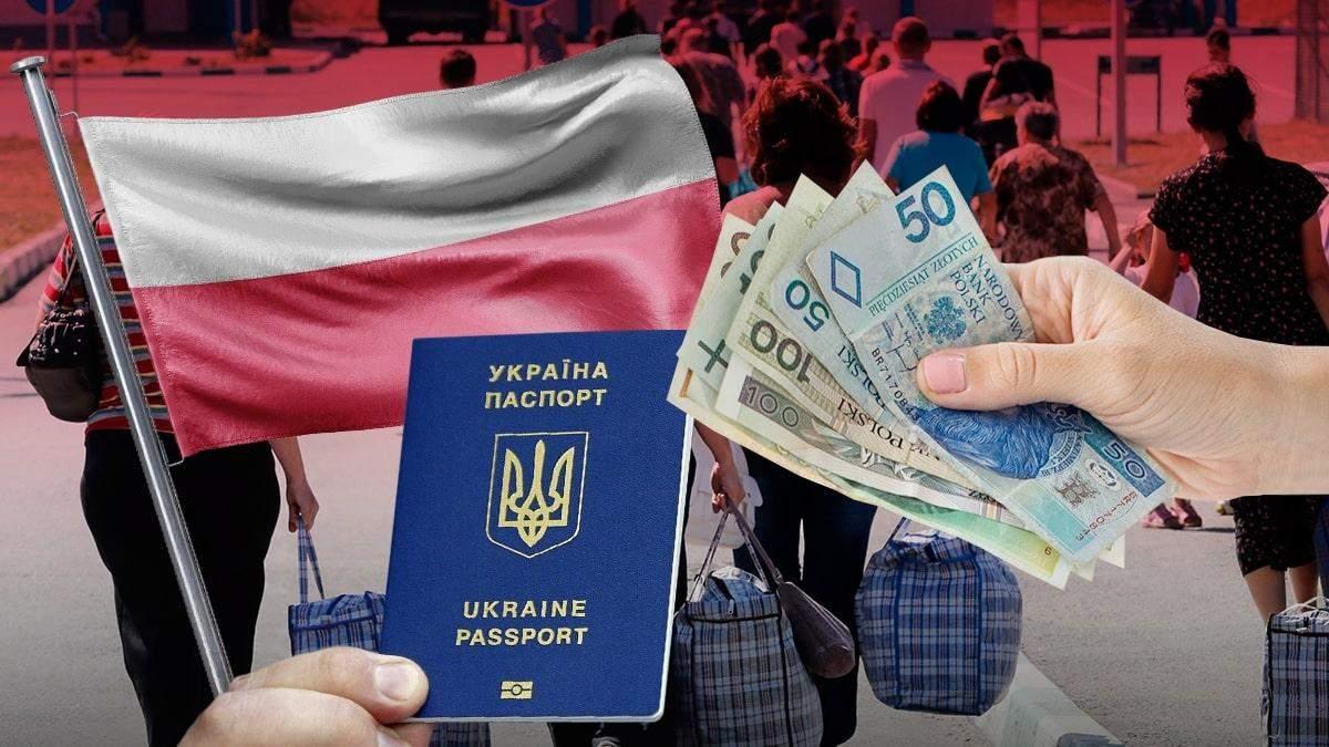 Соцвыплаты для украинцев в Польше в 2021: размер и условия получения