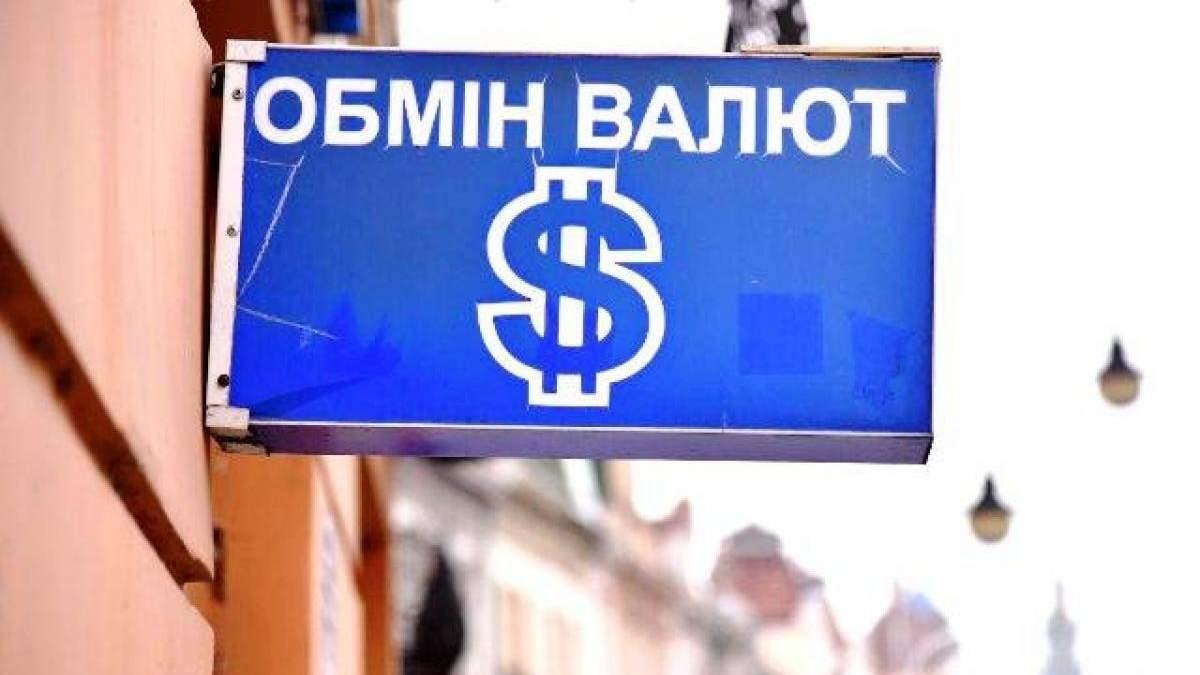 Какой курс доллара и евро в обменниках Украины 14 декабря