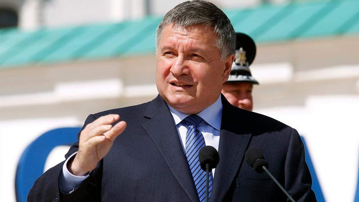 Фигурируют Аваков и Гонтарева: НАБУ расследует дело о завладении 62 миллионами евро