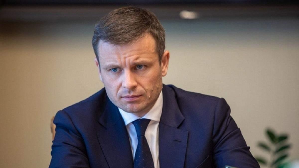 В Раде зарегистрировали постановление об отставке главы Минфина Марченко