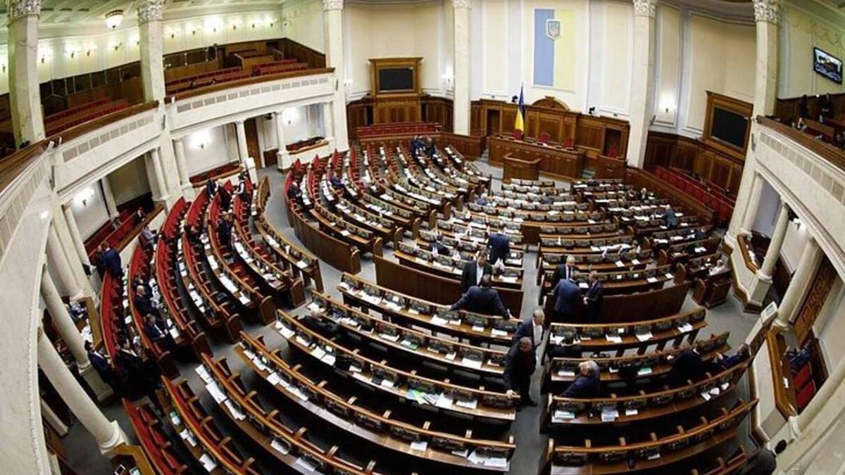 Парламентарі підтримали створення Бюро економічної безпеки
