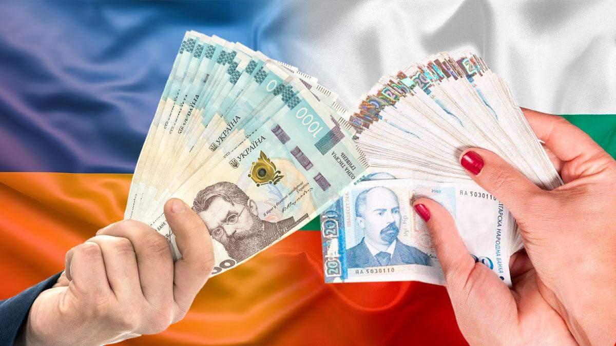 Зарплата у Болгарії, пенсії, ВВП у 2020 на фоні з Україною