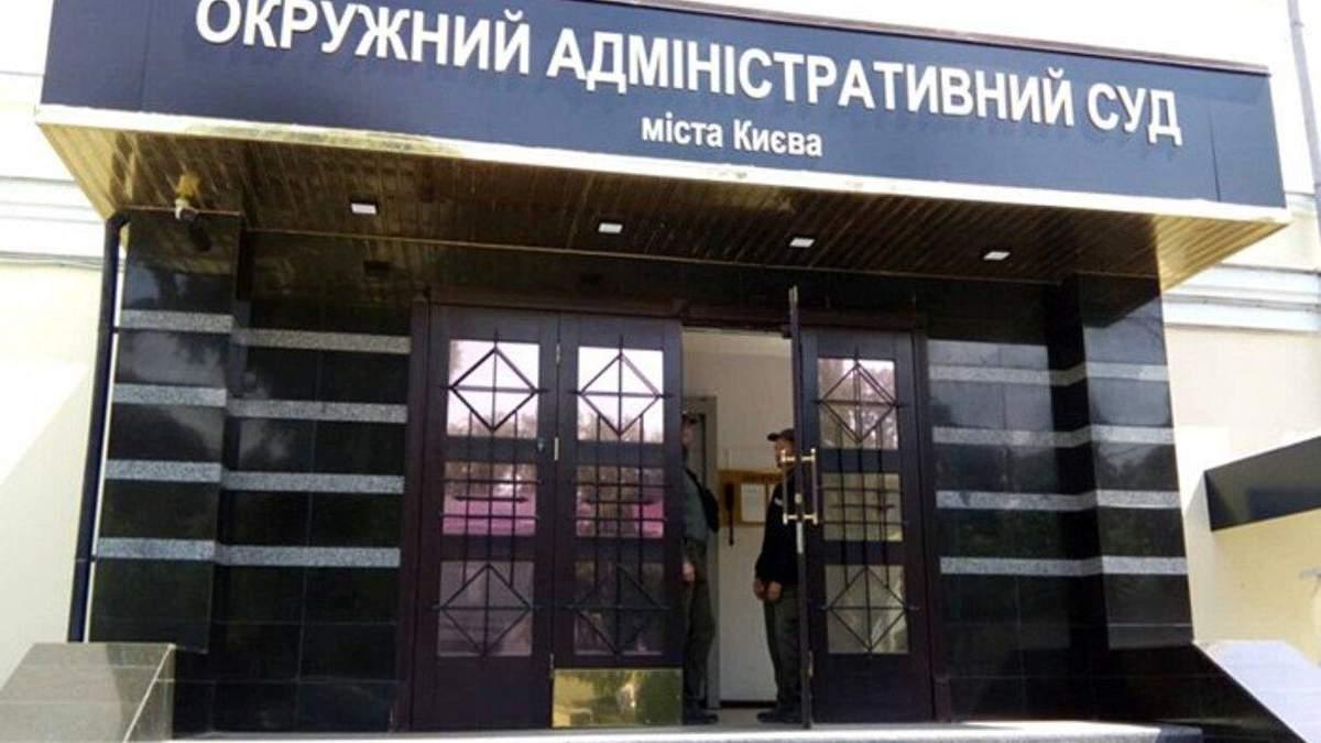 Заступники голови НБУ Рожкова та Сологуб оскаржують у суді догани