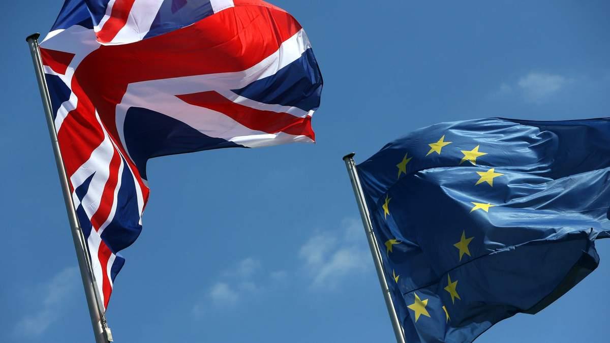 Єврокомісія опублікувала текст угоди з Великобританією щодо Brexit