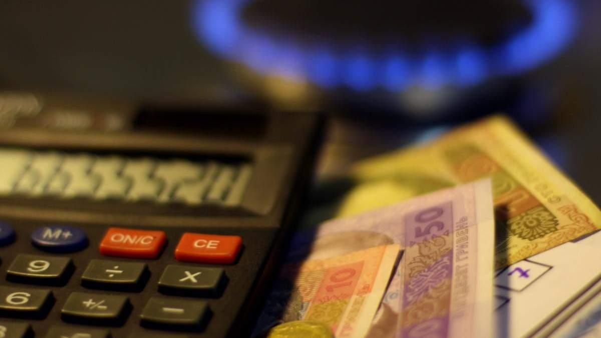 """""""Нафтогаз"""" поднял цену газа для населения за январь"""