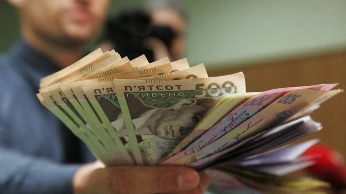 Налоговая обнародовала новые счета уплаты ЕСВ
