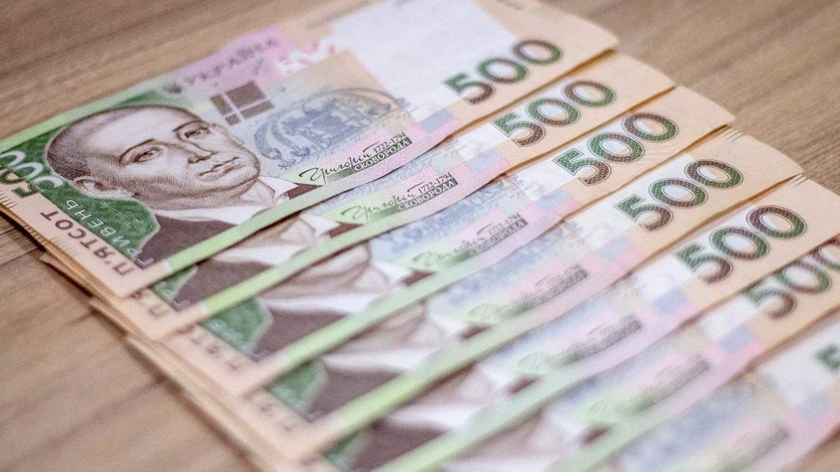 Українці у листопаді отримували менше: якою була середня зарплата