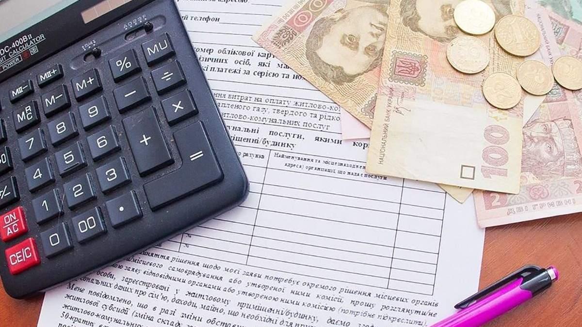 Получатели субсидий не почувствуют повышение тарифов, - Минсоцполитики