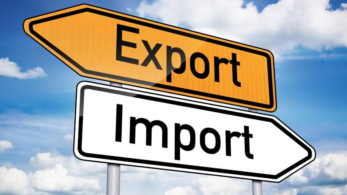 Украина может принять соглашение о зоне свободной торговли с Китаем и рядом других стран