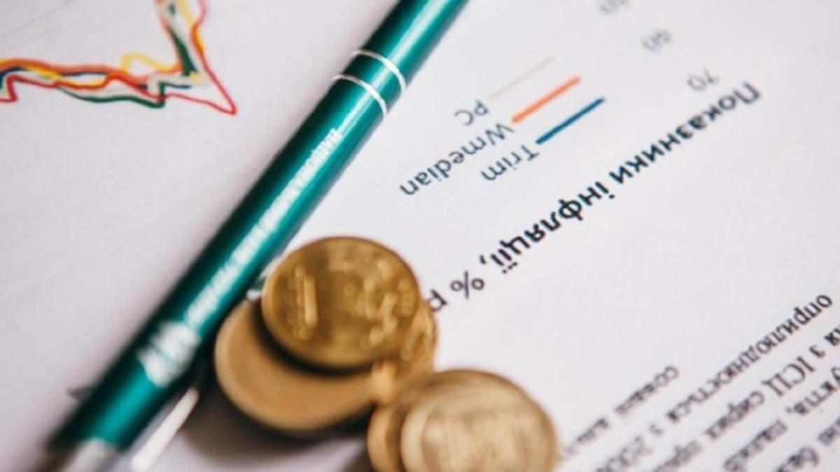 Що впливатиме на інфляцію на початку 2021 року: прогноз Мінекономіки