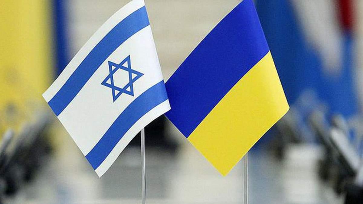 Вступило в силу соглашение о свободной торговле Украины с Израилем
