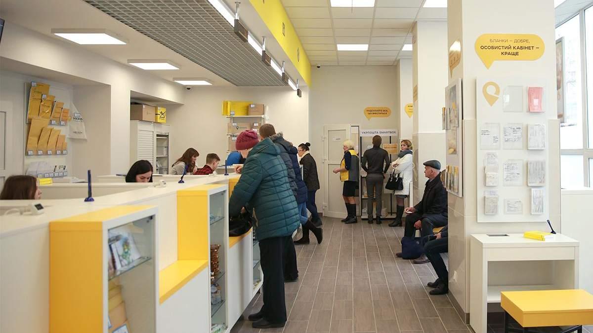 У відділеннях Укрпошти можна поповнити банківську картку: як працює