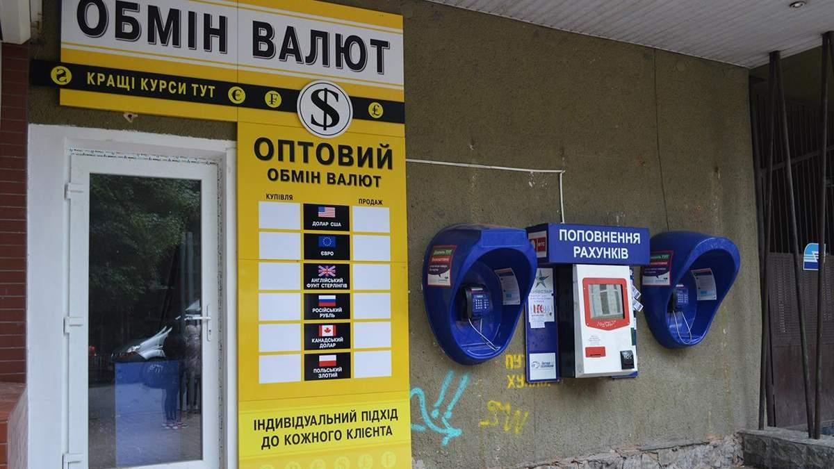 Какой курс доллара и евро в обменниках Украины 11 января