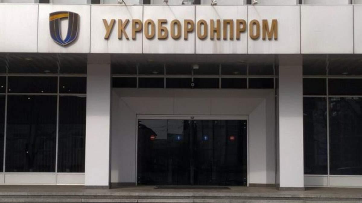 Укроборонпром будет сдавать площади в аренду через Prozorro