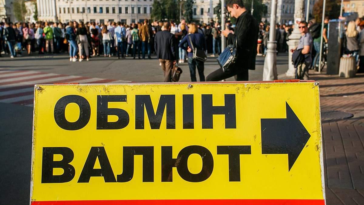 Курс валют в обменниках Украины 12 января