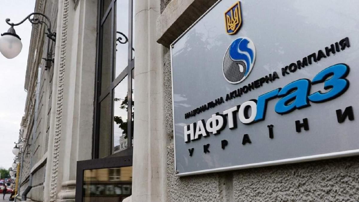 Нафтогаз відреагував на рішення уряду про тариф на газ