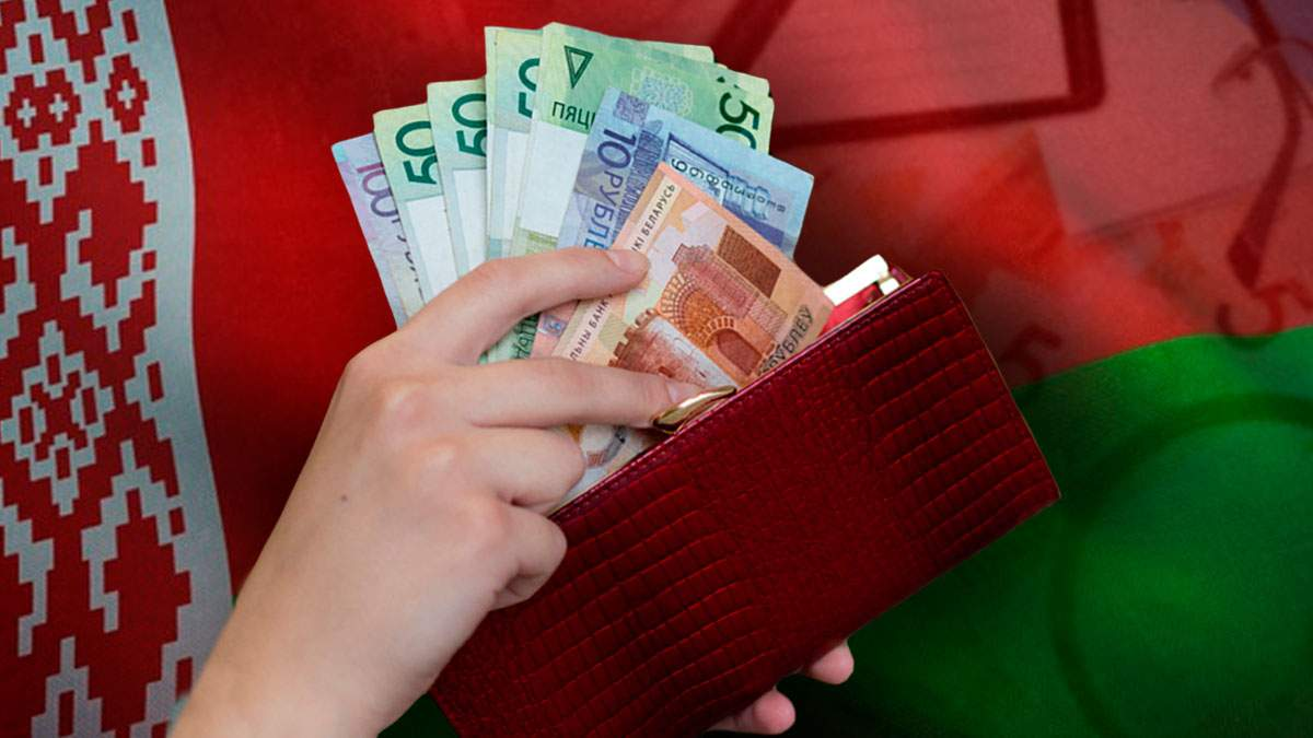 Кому и сколько должны белорусы: госдолг вырос на 26% в 2020
