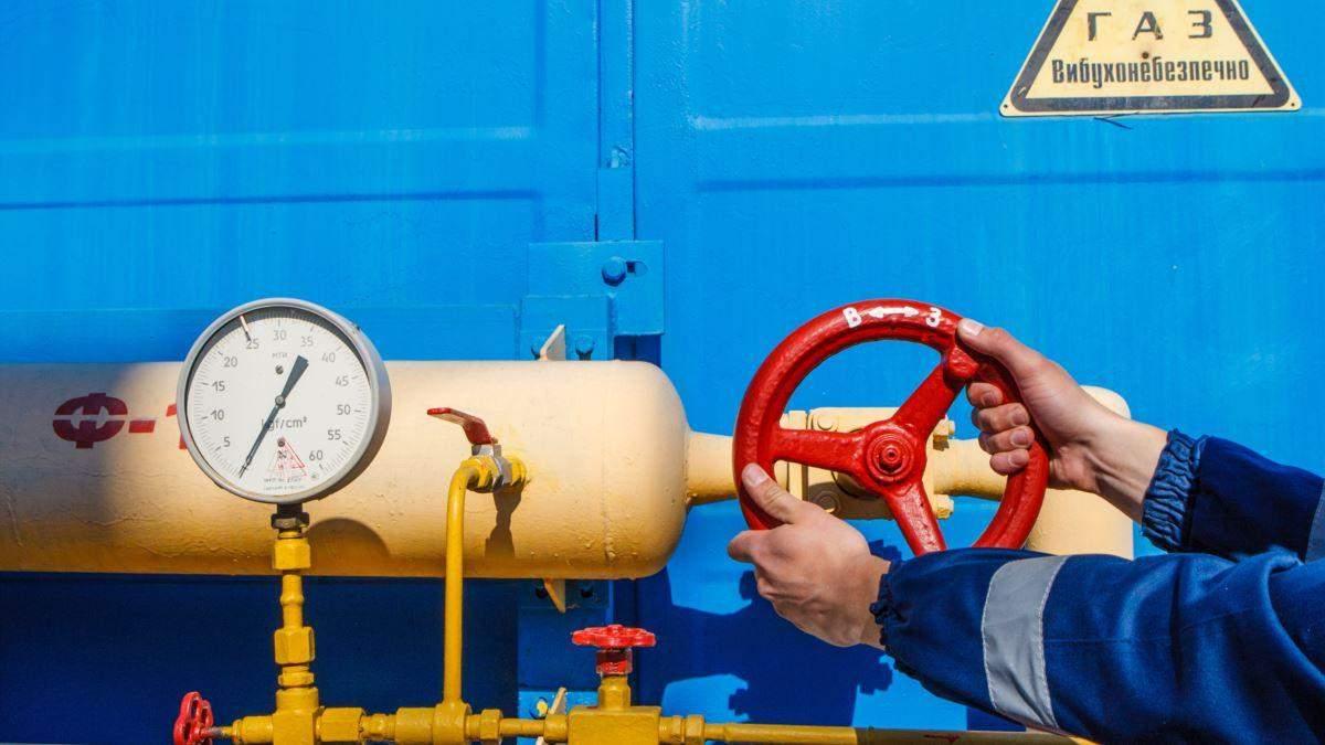 Газпром виплатив 2 мільярди доларів Україні за транспортування газу