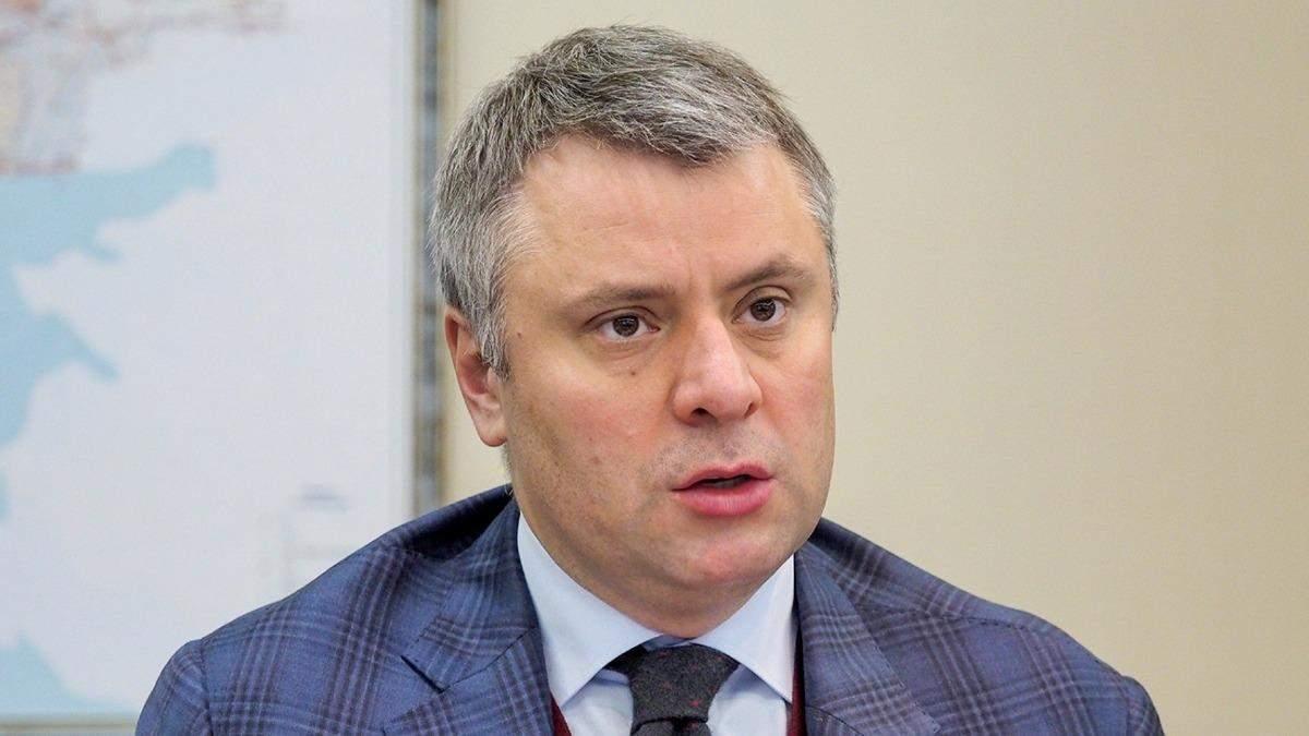 Імпорт газу з Росії через незалежні компанії: пояснення Вітренка