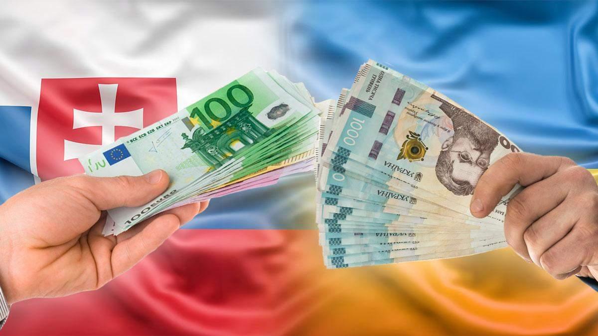 Зарплата в Словакии, пенсии, ВВП в 2021 на фоне с Украиной