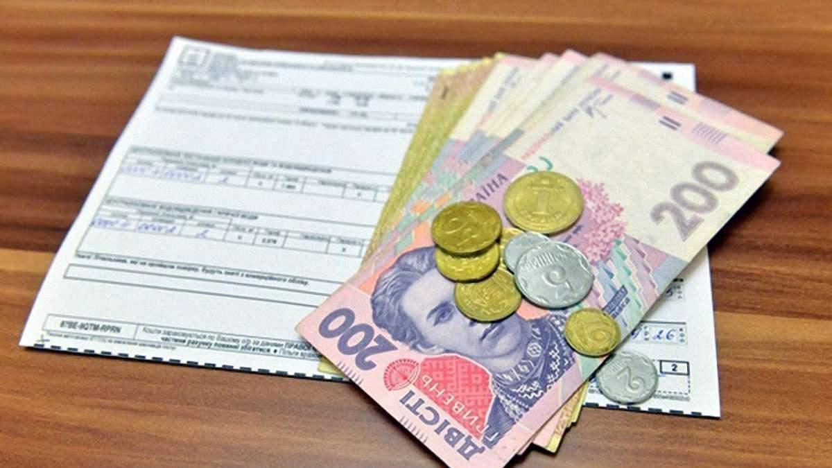 У Мінфіні пояснили, як підвищення тарифів вплине на програму субсидій і субсидіантів