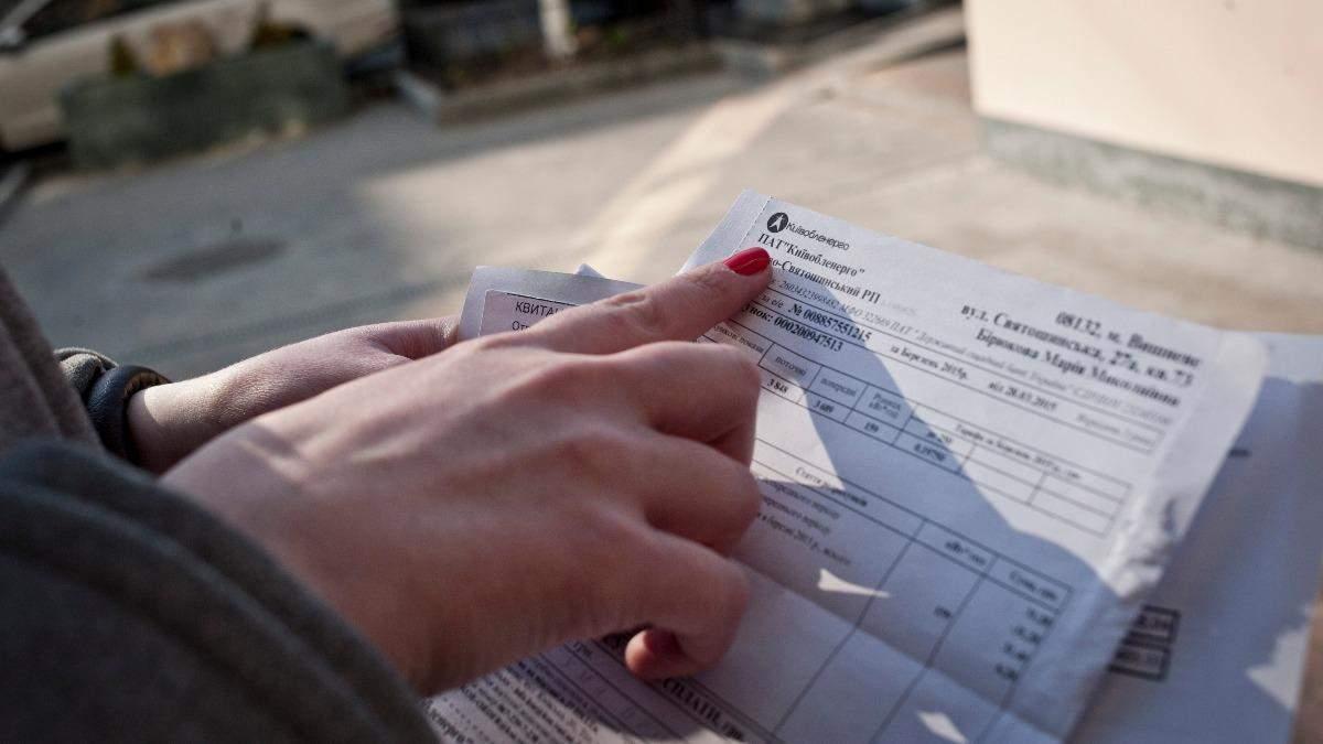 Тарифы на распределение газа уменьшили для 14 облгазов: детали
