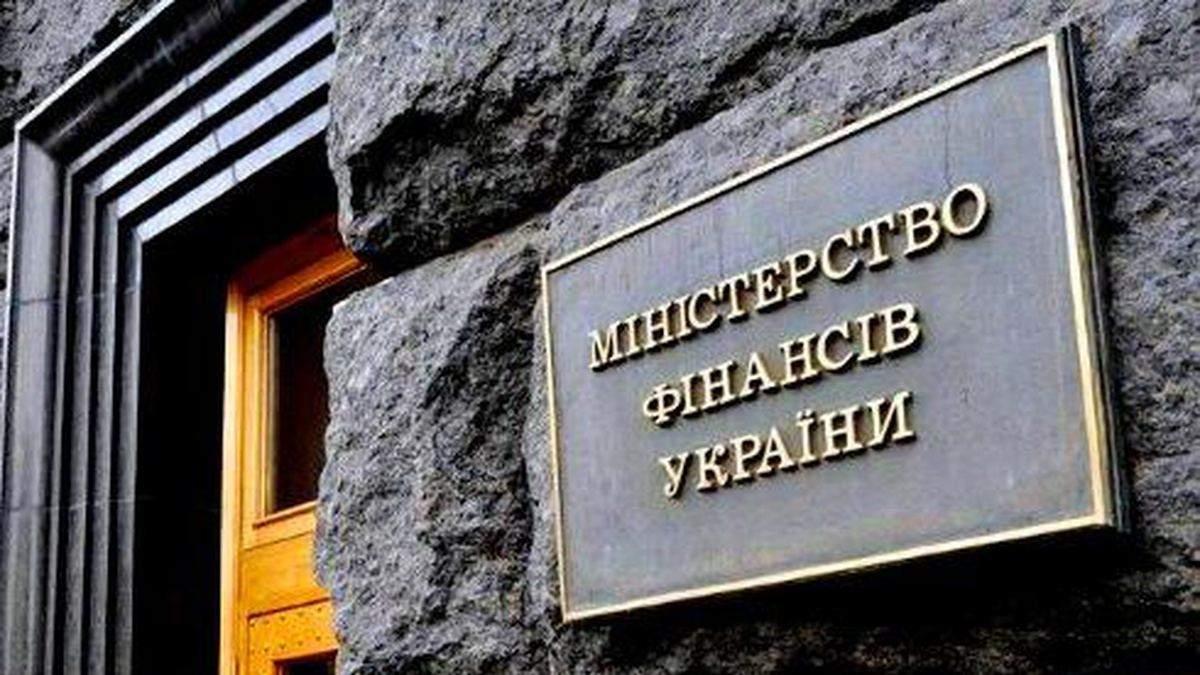 Минфин хочет, чтобы к 2023 году Госбюджет Украины не зависел от МВФ